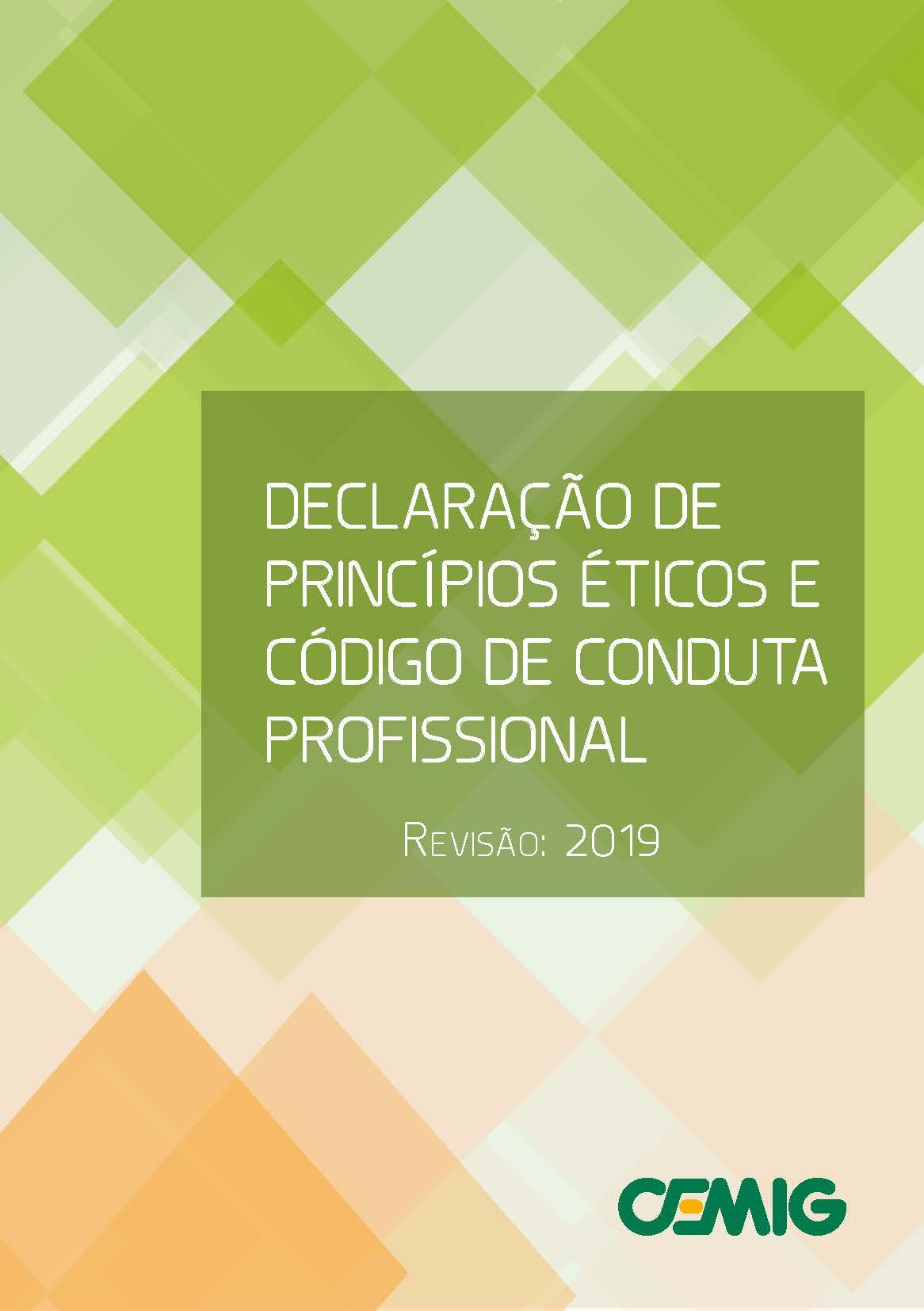 Course Image CSSD-0009 - TREINAMENTO E ADESÃO ANUAL À DECLARAÇÃO DE PRINCÍPIOS ÉTICOS E CÓDIGO DE CONDUTA PROFISSIONAL - 2020